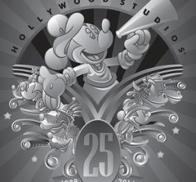 NEWS: Happy Silver Anniversary DH Studios!