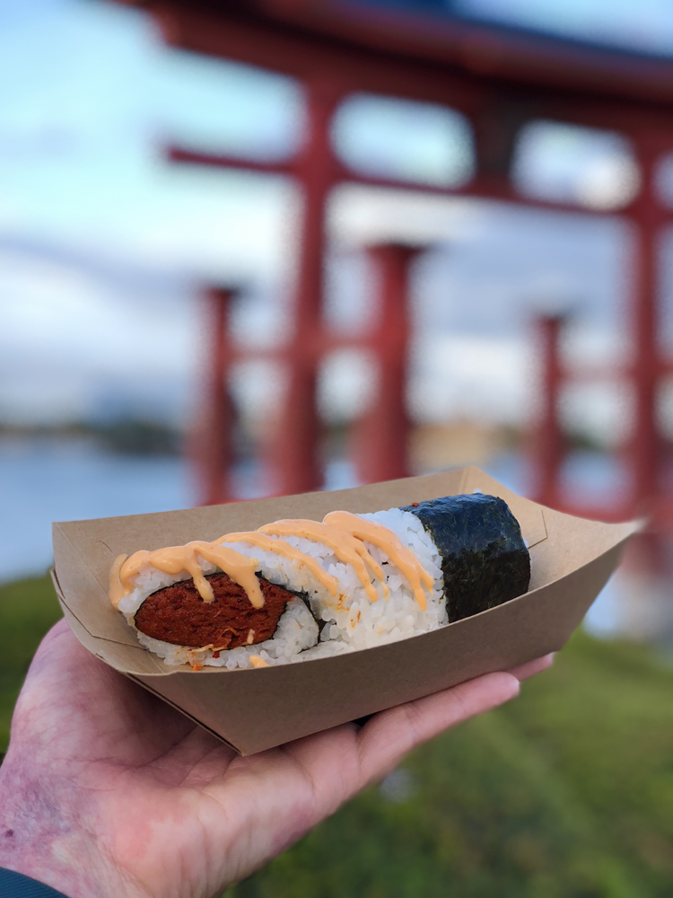 Sushi Spicy Tuna Roll in Epcot